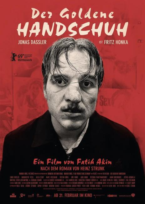 金手套 Der Goldene Handschuh (2019)